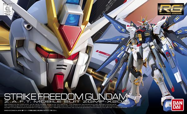 """Bandai #14 Strike Freedom Gundam """"Gundam SEED Destiny"""", Bandai RG 1/144"""