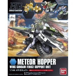 "Bandai #04 Meteor Hopper ""Gundam Build Fighters"", Bandai HGBC"