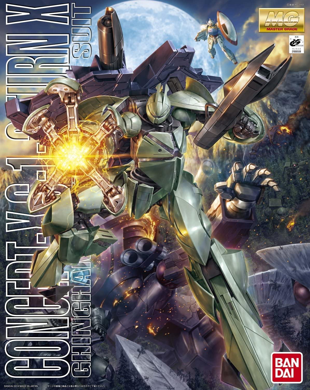 Bandai Turn X Gundam, Bandai MG