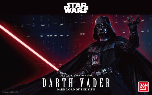 Bandai Star Wars 1/12 Darth Vader