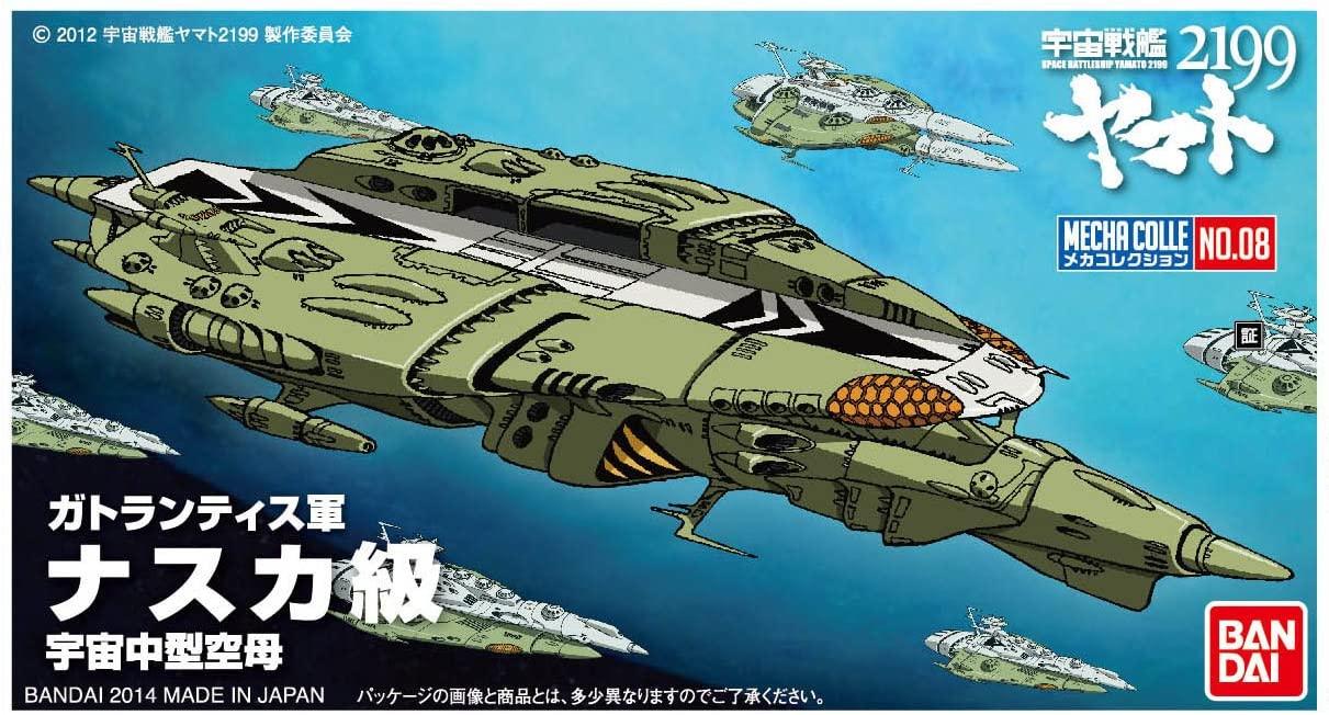 "Bandai #08 Nazca Class ""Yamato 2199"", Bandai Star Blazers Mecha Collection"