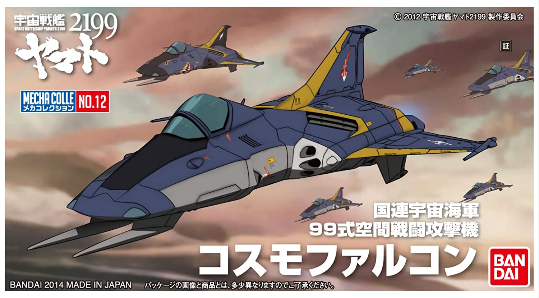 "Bandai #12 Cosmo Falcon ""Yamato 2199"", Bandai Star Blazers Mecha Collection"