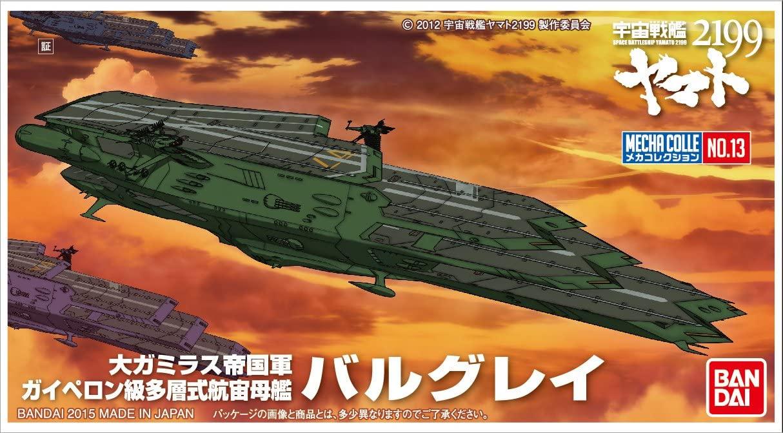"Bandai #13 Balgray ""Yamato 2199"", Bandai Star Blazers Mecha Collection"
