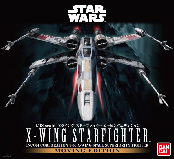 "Bandai X-Wing Starfighter Moving Edition ""Star Wars"", Bandai Star Wars 1/ 48 Plastic Model"