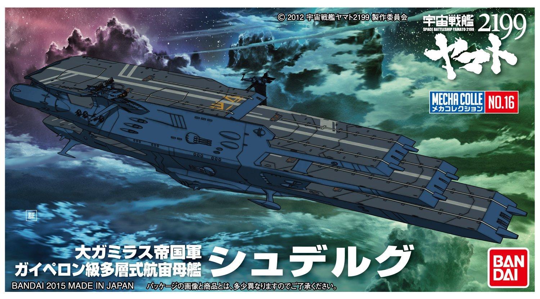 "Bandai #16 Schderg ""Yamato 2199"", Bandai Star Blazers Mecha Collection"