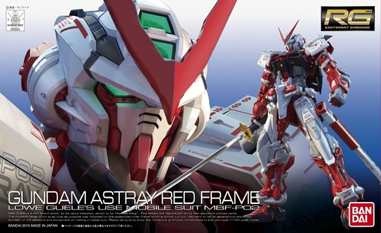 """Bandai #19 Gundam Astray Red Frame """"Gundam SEED Astray"""", Bandai RG 1/144"""