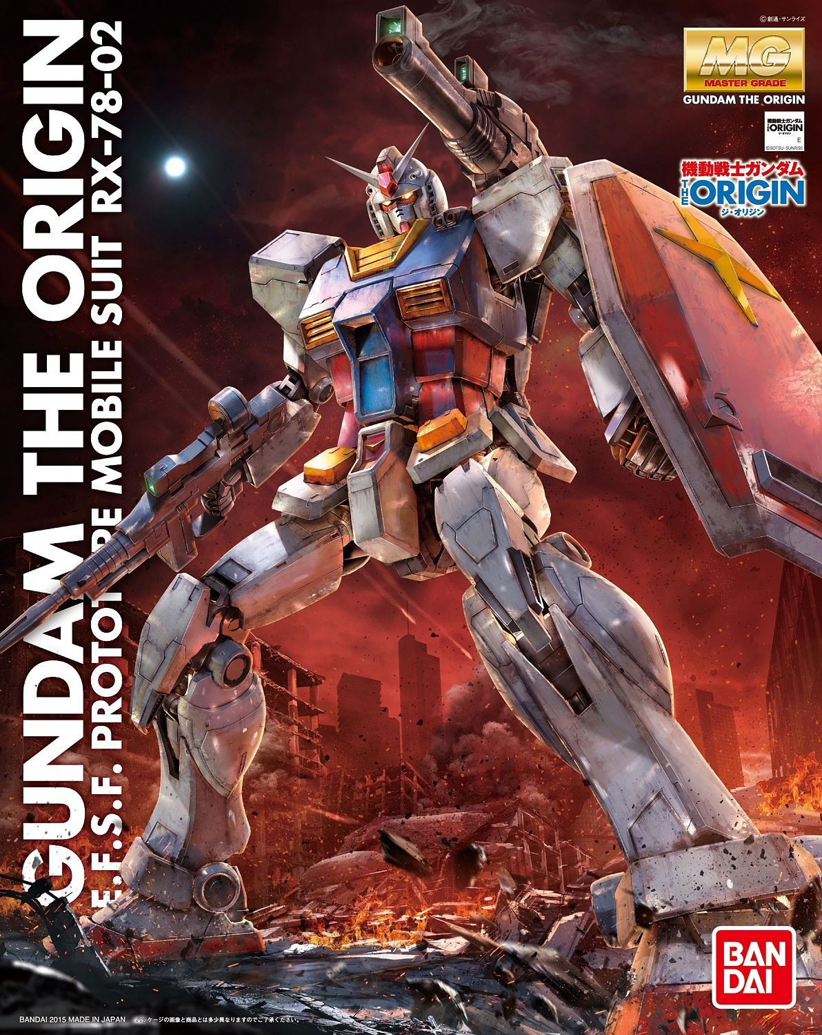 "Bandai RX-78-02 Gundam ""Gundam The Origin"", Bandai MG"