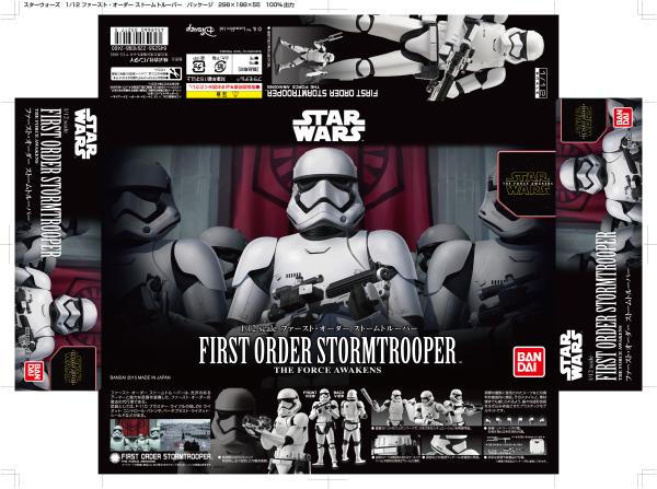 "Bandai First Order Stormtrooper ""Star Wars"", Bandai Star Wars Character Line 1/12"