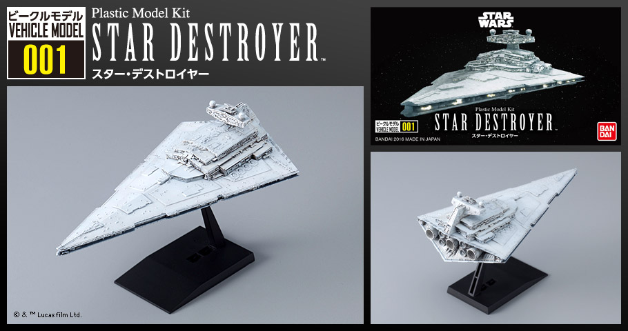"Bandai 001 Star Destroyer ""Star Wars"", Bandai Star Wars Vehicle Model"