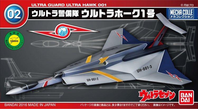 "Bandai No.02 Ultra Hawk 001 ""Ultraman"", Bandai Mecha Collection"
