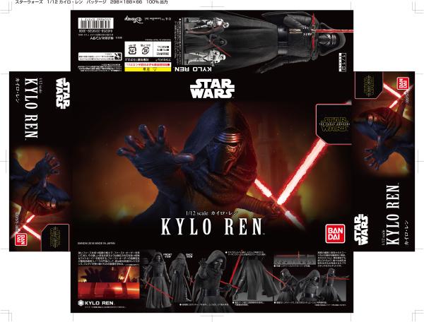 "Bandai Kylo Ren ""Star Wars"", Bandai Star Wars Character Line 1/12"