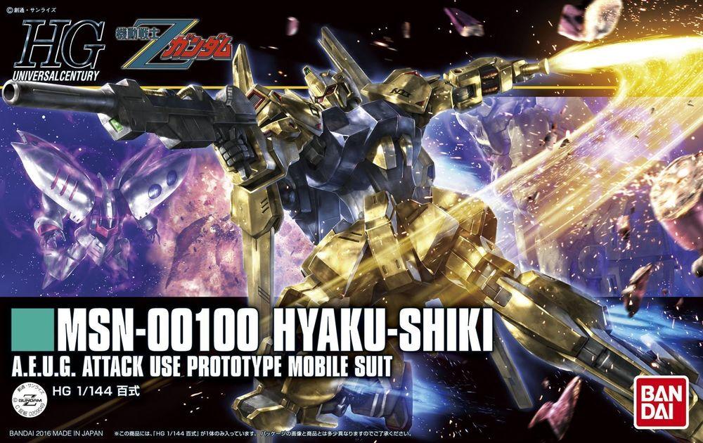 "Bandai #200 Hyaku-Shiki ""Z Gundam"", Bandai HGUC"