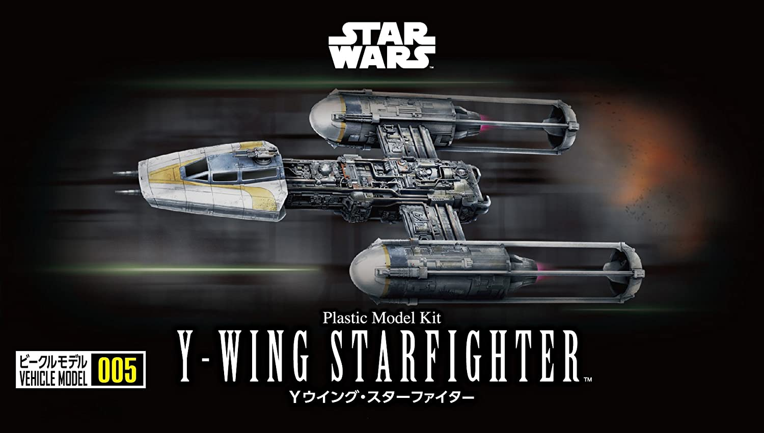 "Bandai Y-Wing Starfighter ""Star Wars"", Bandai Star Wars VM"
