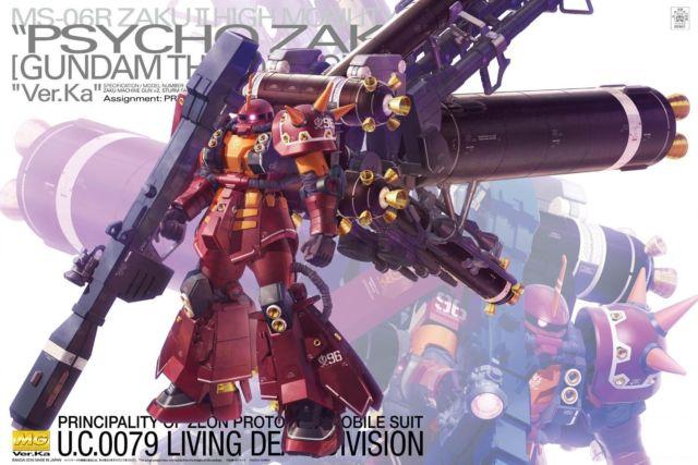 "Bandai MG 1/100 Zaku High Mobility Type ""Psycho Zaku"" Ver.Ka (Gundam Thunderbolt)"