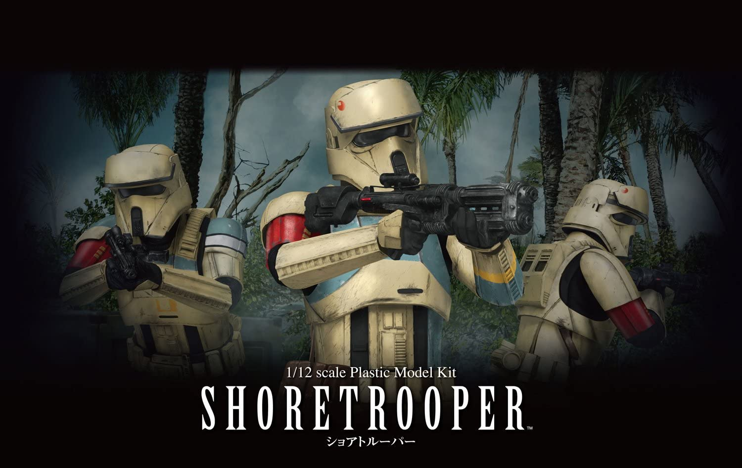"Bandai Shoretrooper ""Star Wars"", Bandai Star Wars Character Line 1/12"