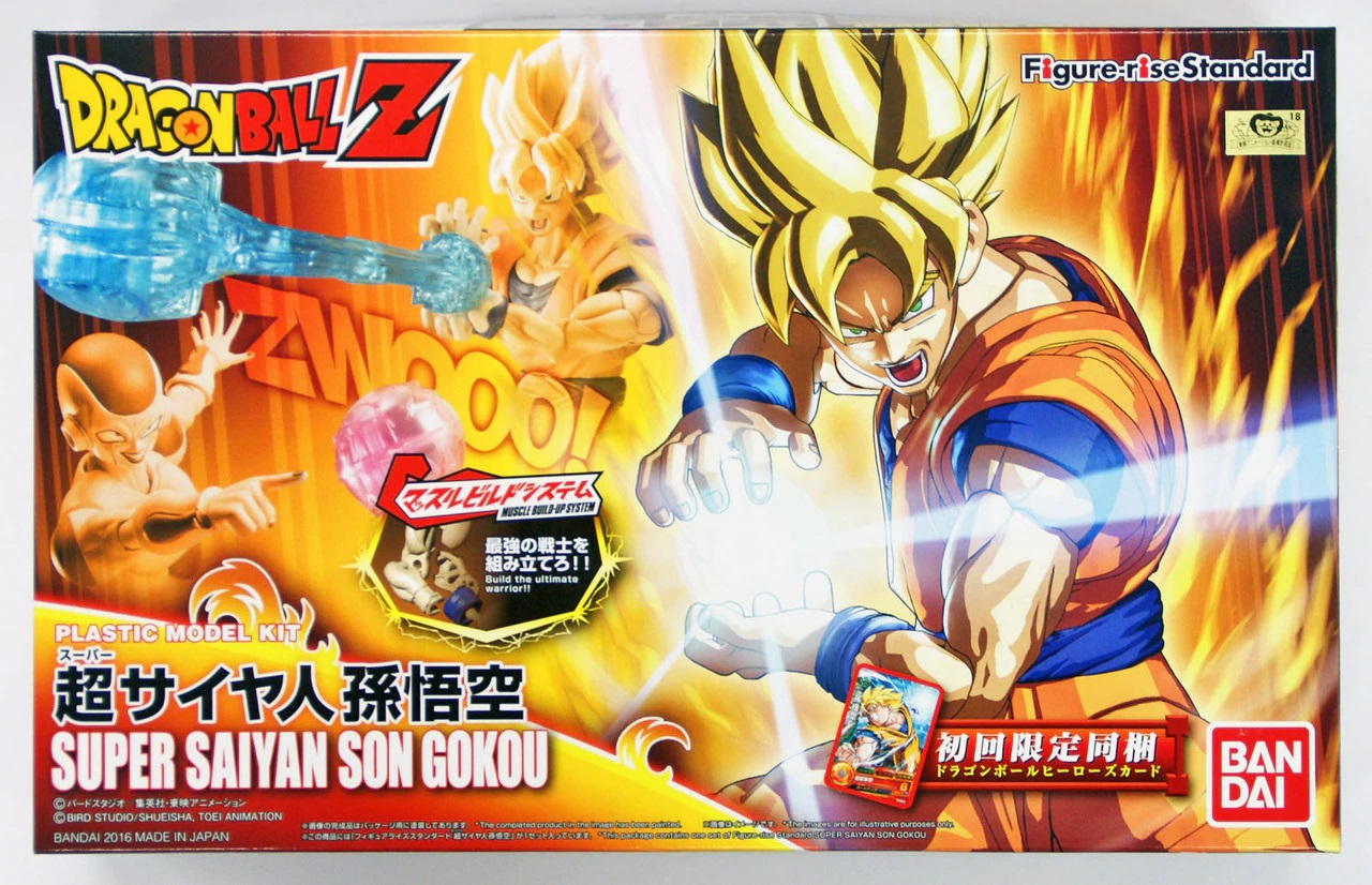 "Bandai (DISCONTIUED USE BAS5058089) Super Saiyan Son Goku ""Dragon Ball Z"", Bandai Figure-rise Standard"