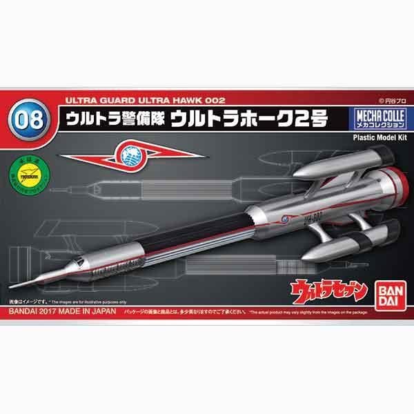 "Bandai No.08 Ultra Hawk ""Ultraman"", Bandai Mecha Collection"