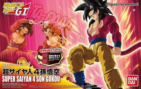 "Bandai Super Saiyan 4 Son Goku ""Dragon Ball GT"", Bandai Figure-rise Standard (DISCONTINUED USE BAS5058106)"