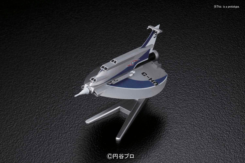 "Bandai No.10 Ultra Hawk III ""Ultraman"", Bandai Mecha Collection"
