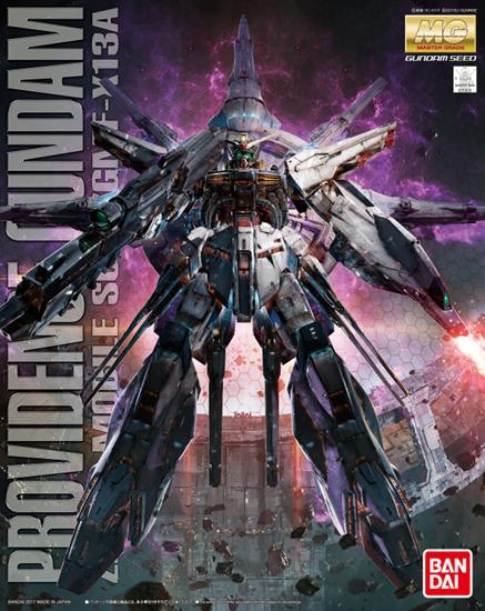 "Bandai Providence Gundam ""Gundam SEED"", Bandai MG"