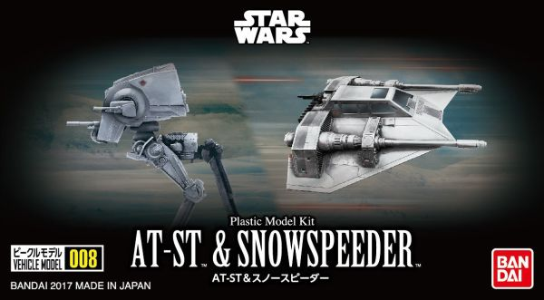 Bandai Star Wars Vehicle Model 008 AT-ST & Snowspeeder