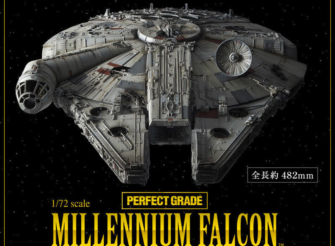 "Bandai Millennium Falcon ""Star Wars: A New Hope"", Bandai 1/72 Perfect Grade (PG)"