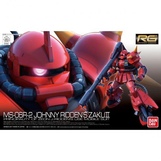 "Bandai #26 MS-06R-2 Johnny Ridden's Zaku II ""Mobile Suit Gundam MSV"", Bandai RG 1/144"