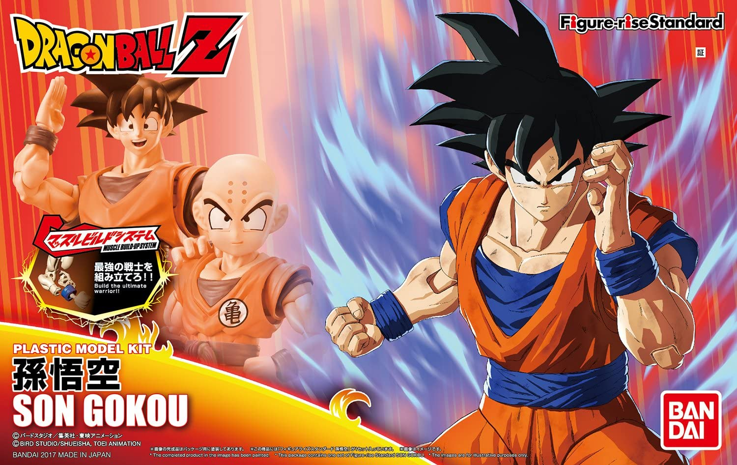 "Bandai (Discontinued use BAS5058304)Son Goku ""Dragon Ball Z"", Bandai Figure-Rise Standard"