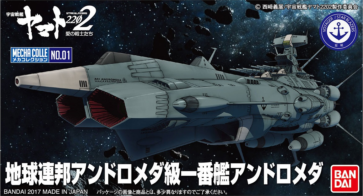 Bandai #01 U.N.C.F. AAA-1 Andromeda �Yamato 2202�, Bandai Mecha Collection