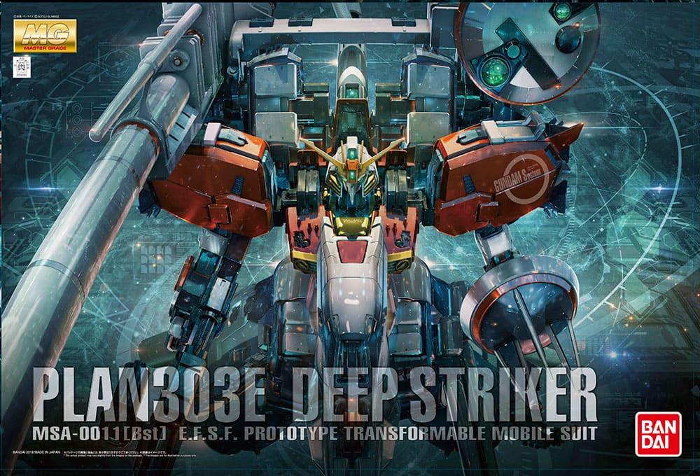 "Bandai Plan303E Deep Striker ""Gundam Sentinel"", Bandai MG 1/100"
