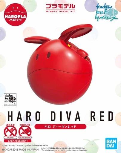 "Bandai #02 Haro Diva Red ""Gundam SEED"", Bandai HaroPla"