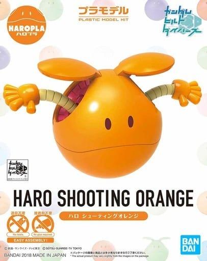 """Bandai #03 Haro Shooting Orange """"Gundam 00"""", Bandai HaroPla"""