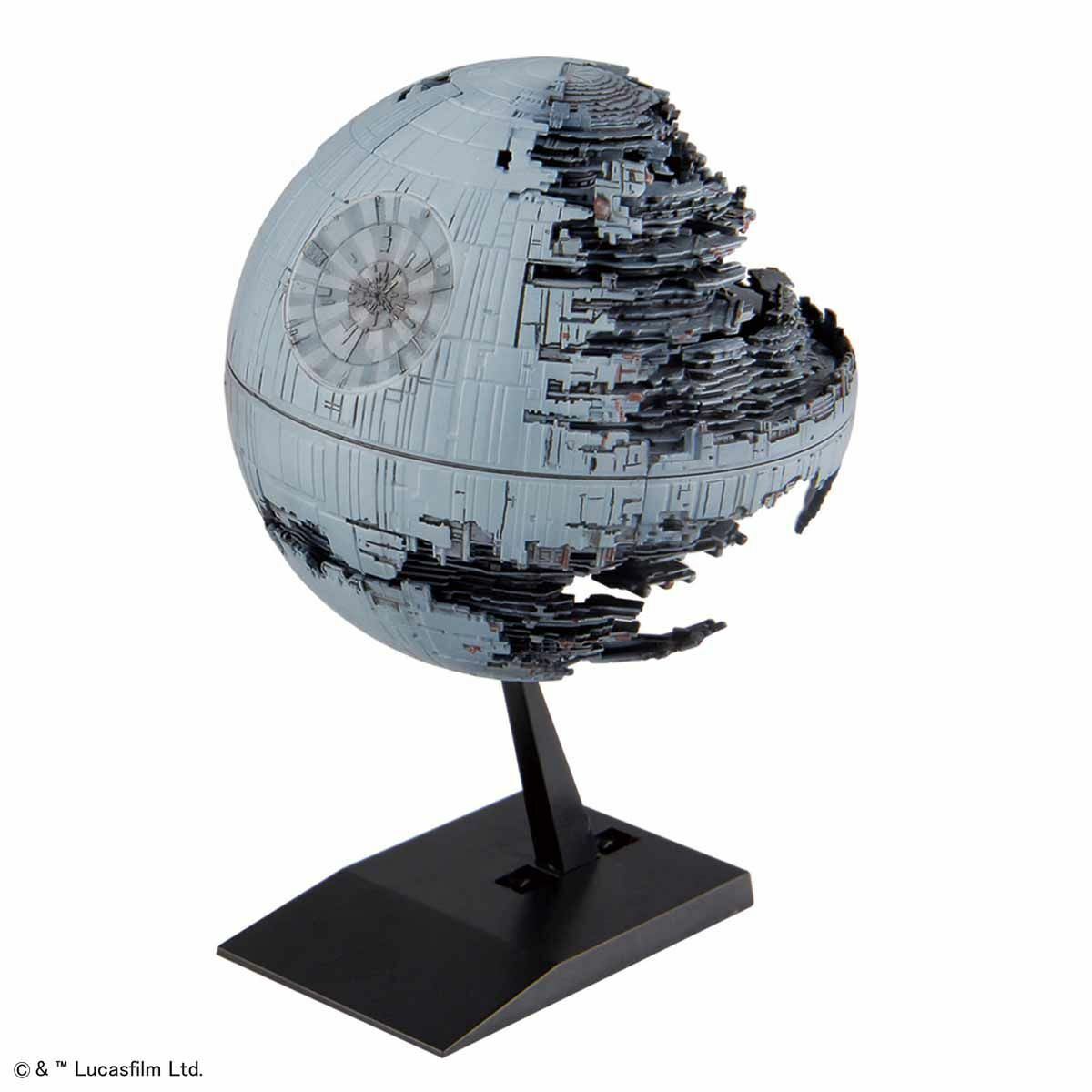 "Bandai 013 Death Star II ""Star Wars"", Bandai Vehicle Model"