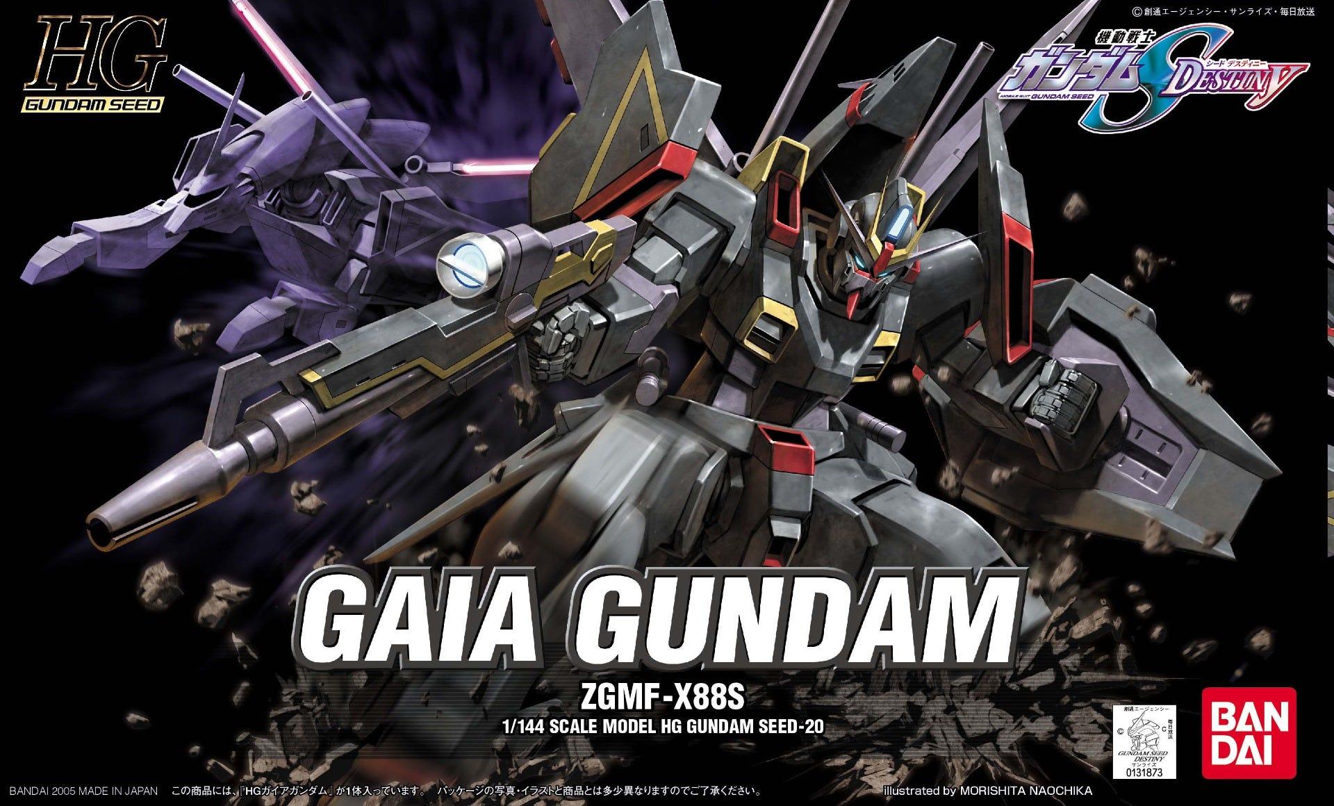 "Bandai HG 1/144 #20 Gaia Gundam ""Gundam SEED Destiny"""
