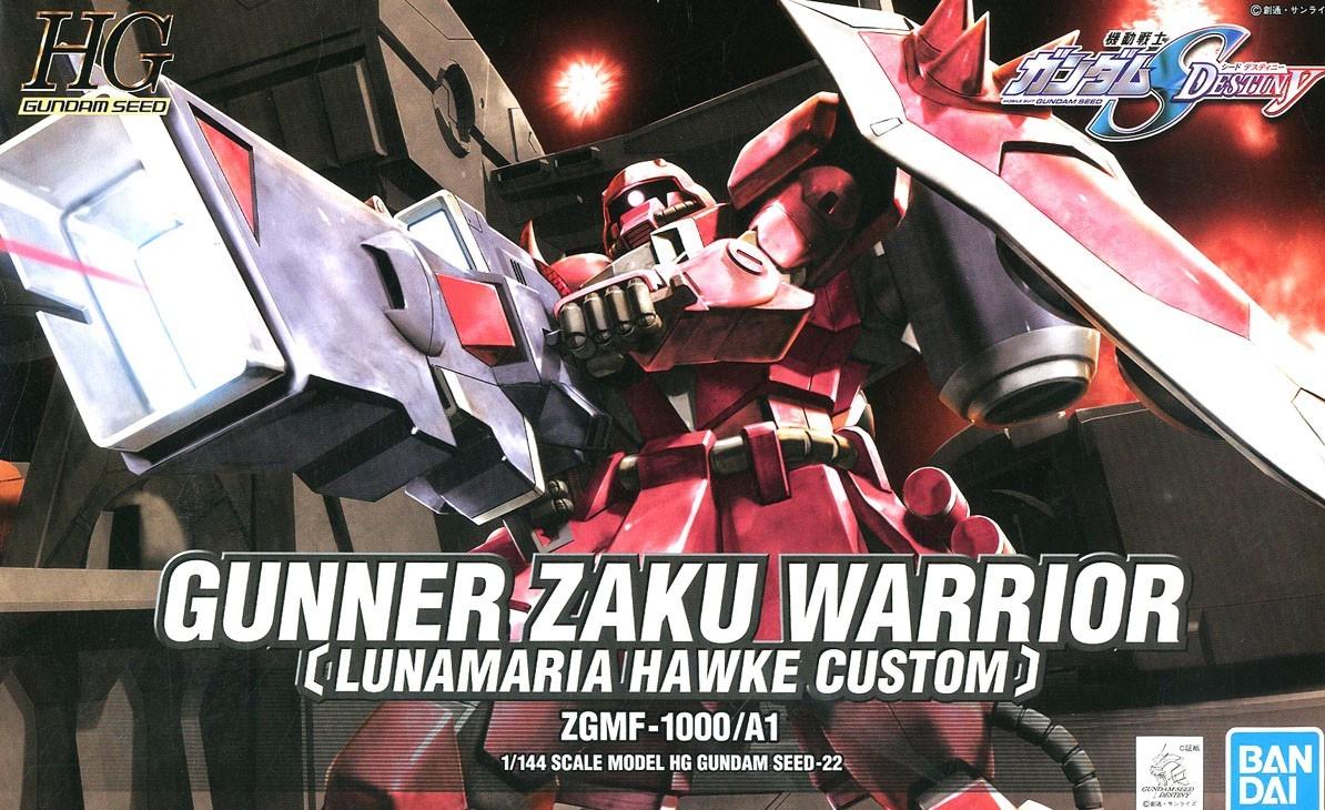 "Bandai HG 1/144 #22 Gunner ZAKU Warrior Luna Maria ""Gundam SEED Destiny"""