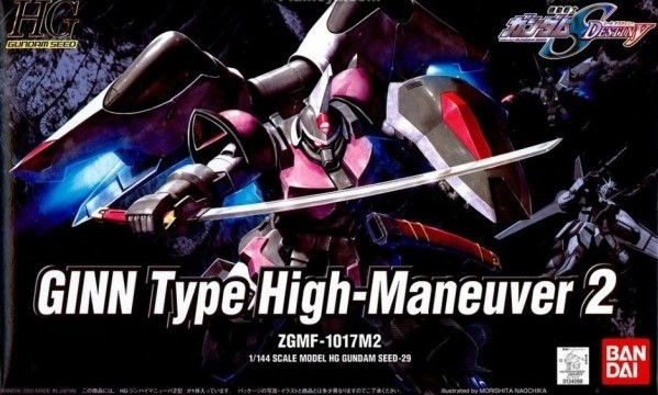 "Bandai Spirits HG #29 1/144 Ginn Type High Maneuver 2 ""Gundam Seed Destiny"""