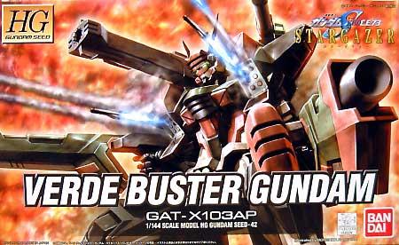 "Bandai HG 1/144 #42 Verde Buster Gundam ""Gundam SEED Stargazer"""