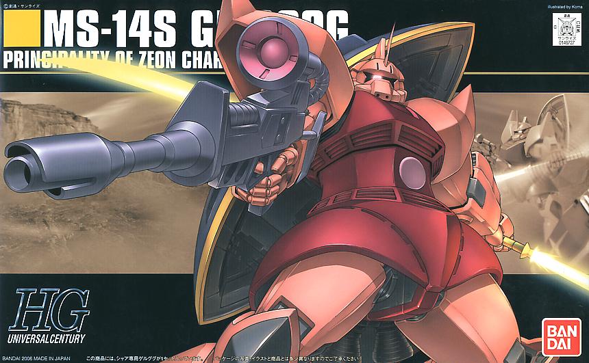"""Bandai Spirits HGUC #70 1/144 MS-14S Char's Gelgoog """"Mobile Suit Gundam"""""""