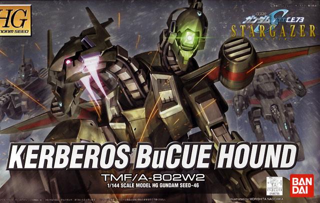 "Bandai HG 1/144 #46 Kerberos BuCUE Hound ""Gundam Seed Destiny"""