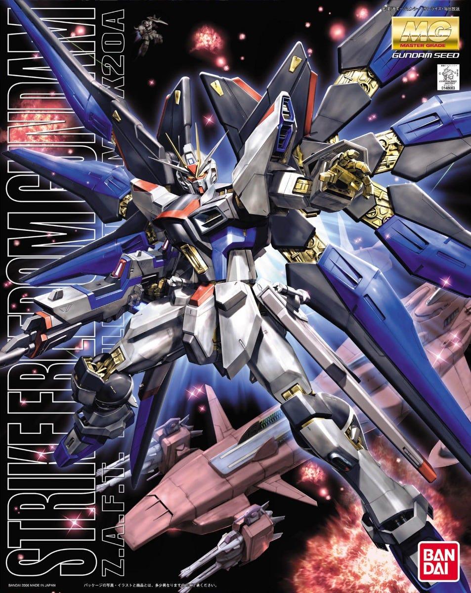 "Bandai MG 1/100 Strike Freedom Gundam ""Gundam SEED Destiny"""
