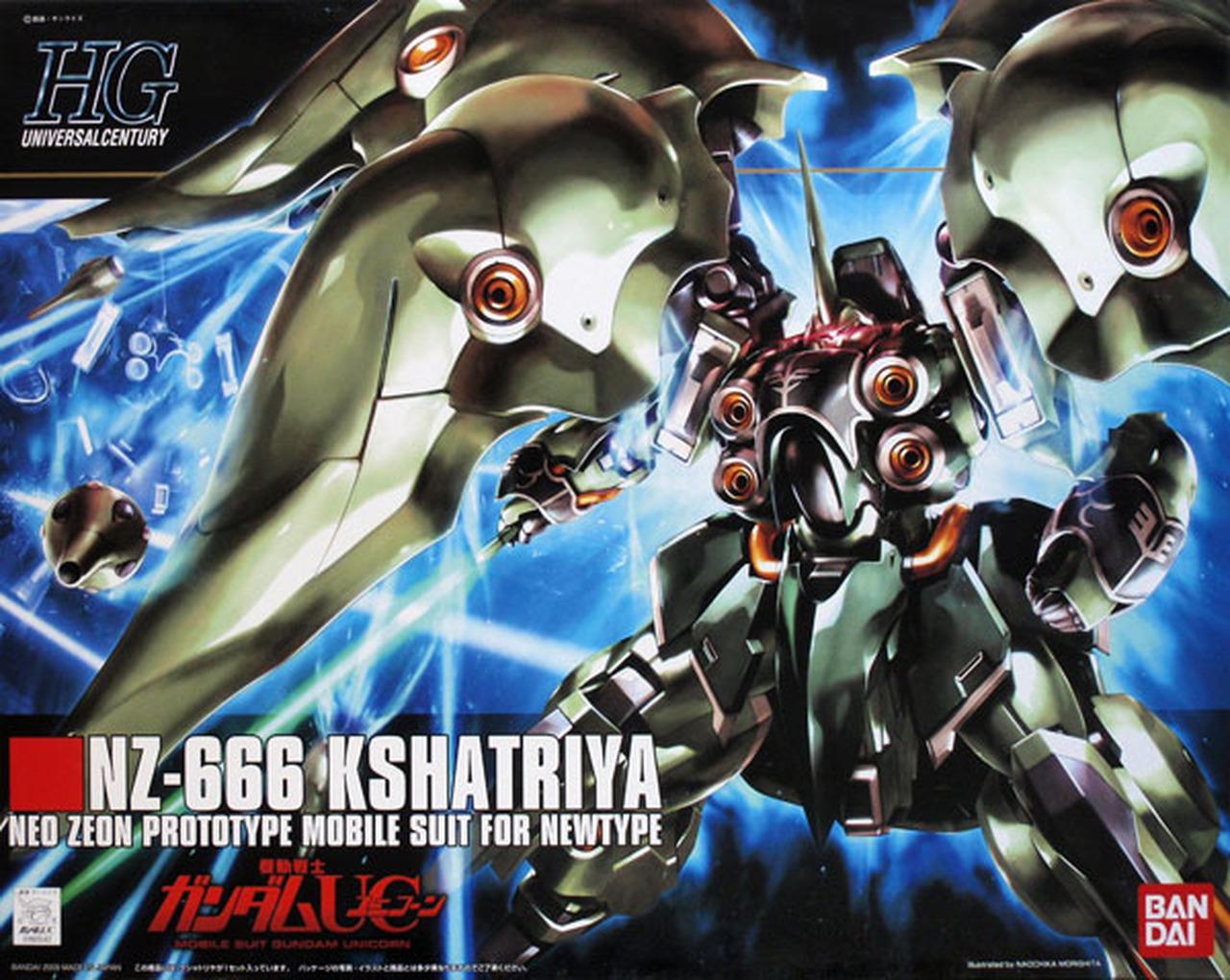 Bandai HGUC #99 1/144 NZ-666 Kshatriya