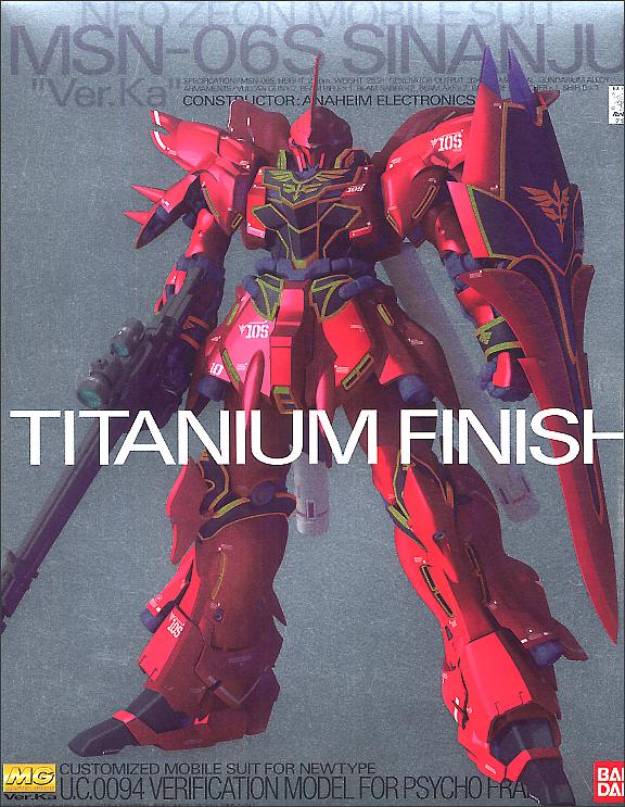 Bandai MG 1/100 MSN-06S Sinanju Ver. Ka Titanium Finish