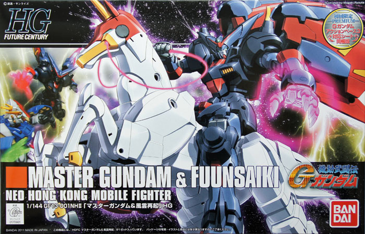 "Bandai HGFC #128 1/144 Master Gundam & Fuunsaiki ""G Gundam"""