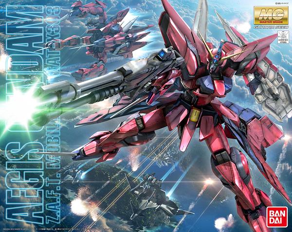"Bandai MG 1/100 Aegis Gundam ""Gundam SEED"""