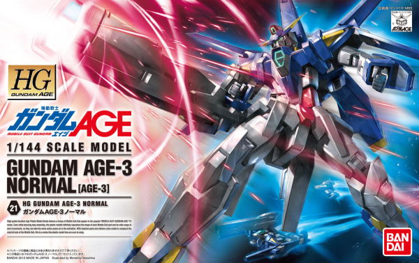 "Bandai HG #21 1/144 Gundam AGE-3 Normal ""Gundam AGE"""