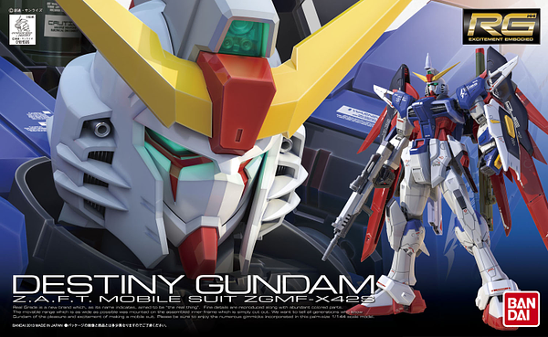 "Bandai RG #11 1/144 ZGMF-X42S Destiny Gundam ""Gundam SEED"""