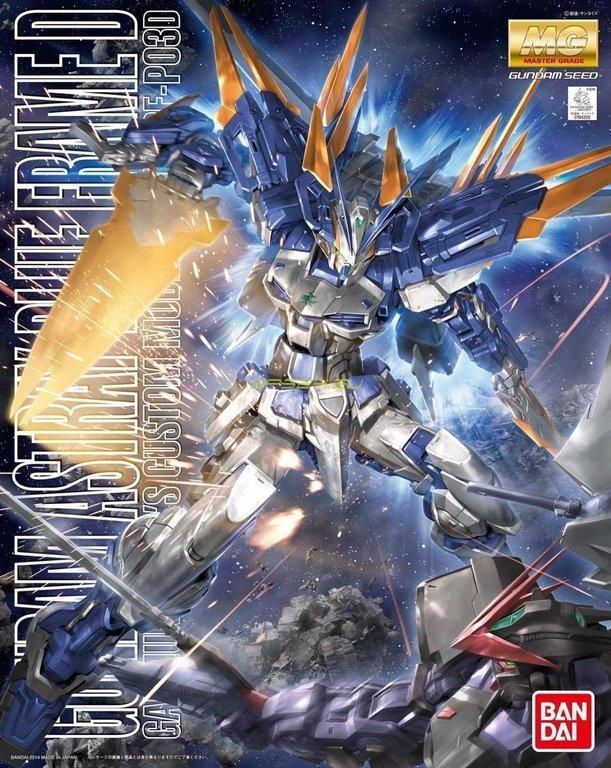"Bandai MG 1/100 Gundam Astray Blue Frame D ""Gundam SEED Astray"""