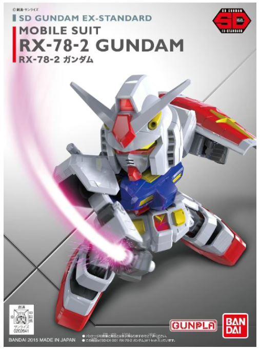 Bandai SD EX-Standard #001 RX-78-2 Gundam