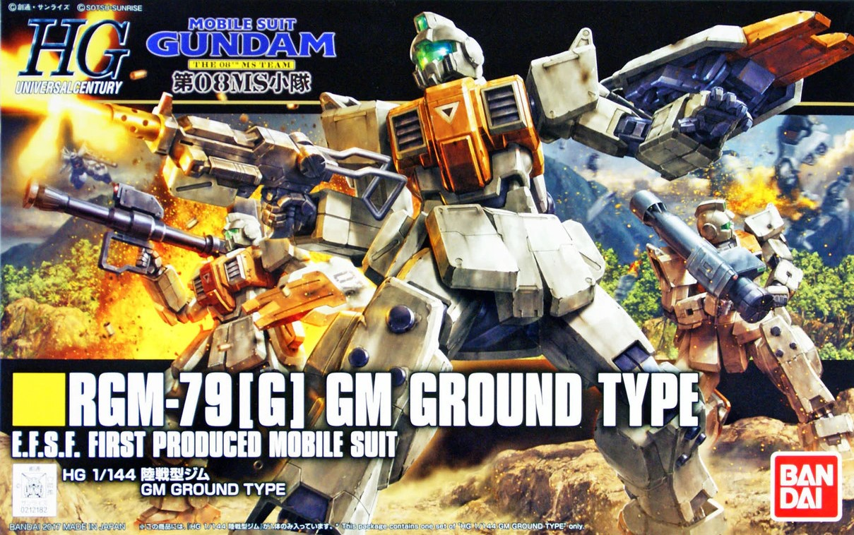 "Bandai #202 RGM-79[G] GM Ground Type ""Gundam 08th MS Team"", Bandai HGUC"