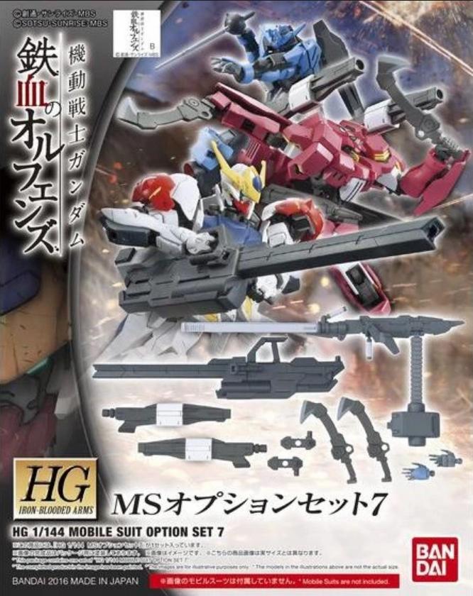 """Bandai HG Option Set #07 MS Option Set 7 """"Gundam IBO"""""""